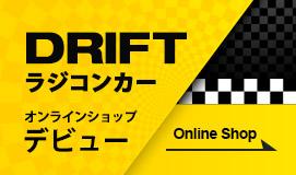 popup-onlineshop